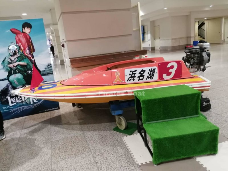 浜名湖競艇に展示してあるボート