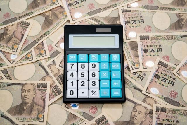 ギャンブルの借金を減らす